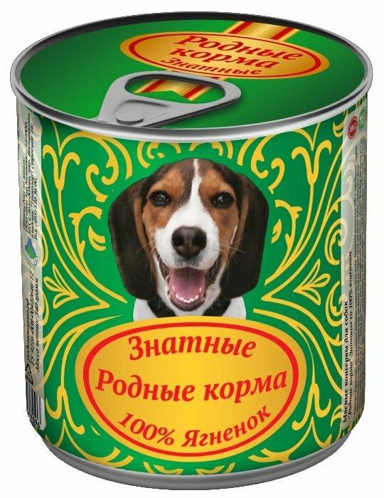 Купить Корм для собак <b>Родные корма Знатные консервы</b> 100 ...