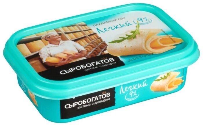 Сыр плавленый Легкий 30% жир., 200г