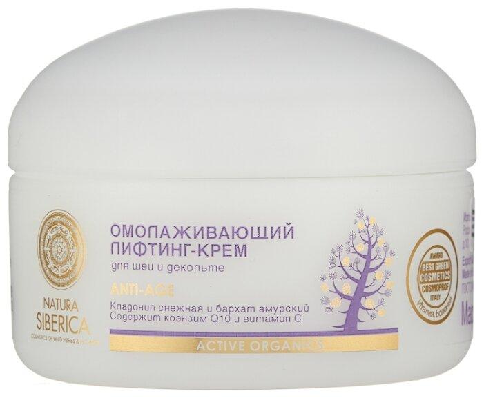 Крем Natura Siberica лифтинг для шеи