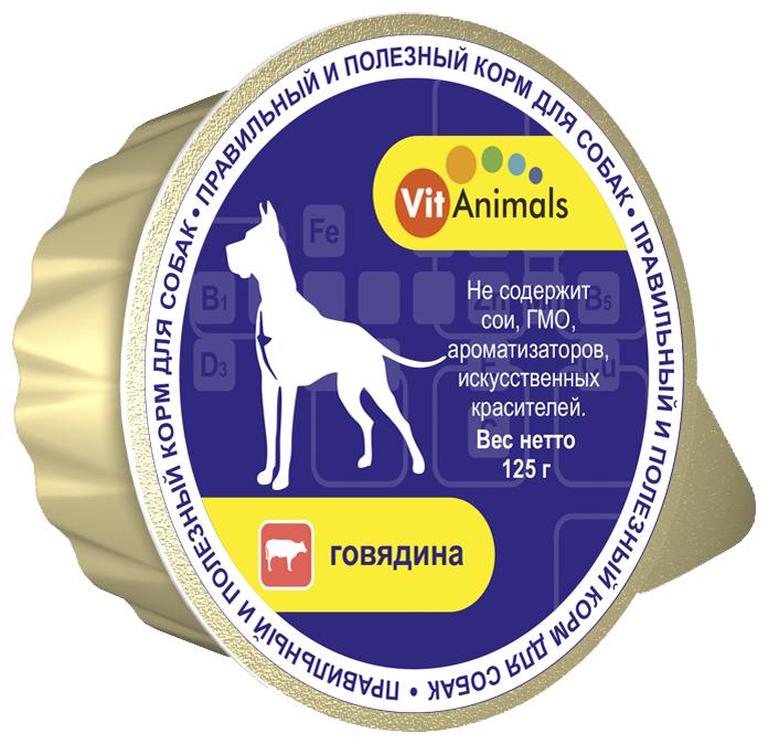 Корм для собак VitAnimals Консервы для собак Говядина (0.125 кг) 1 шт.