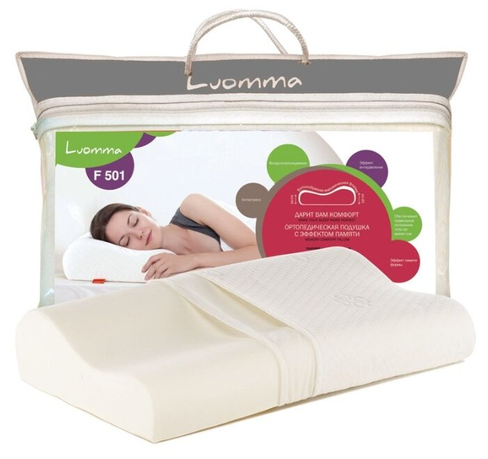 Подушка ортопедическая Luomma с эффектом памяти LumF-501