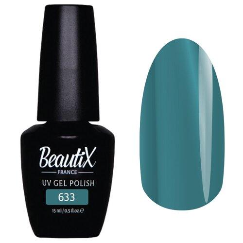 Гель-лак для ногтей Beautix First Impression, 15 мл, оттенок 633 beautix гель лак 190 оттенков 15 мл оттенок 303