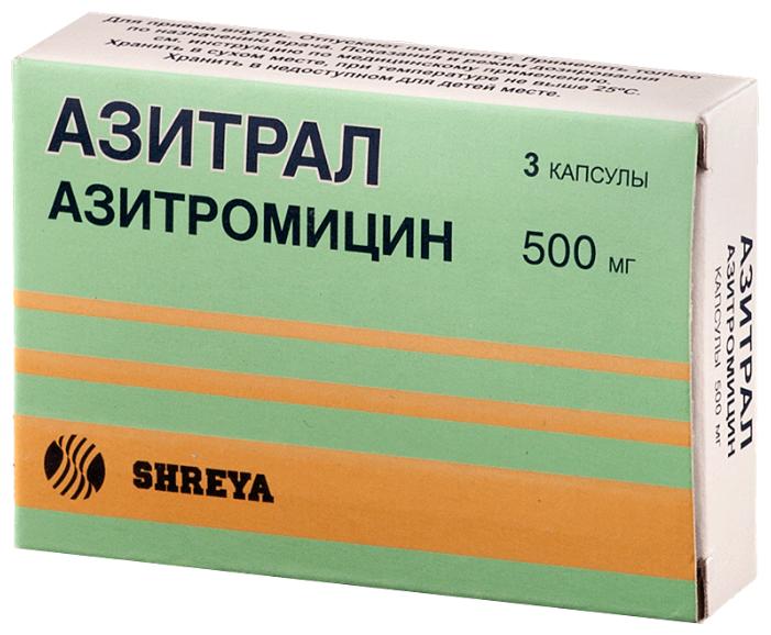 Азитрал капс. 500 мг №3
