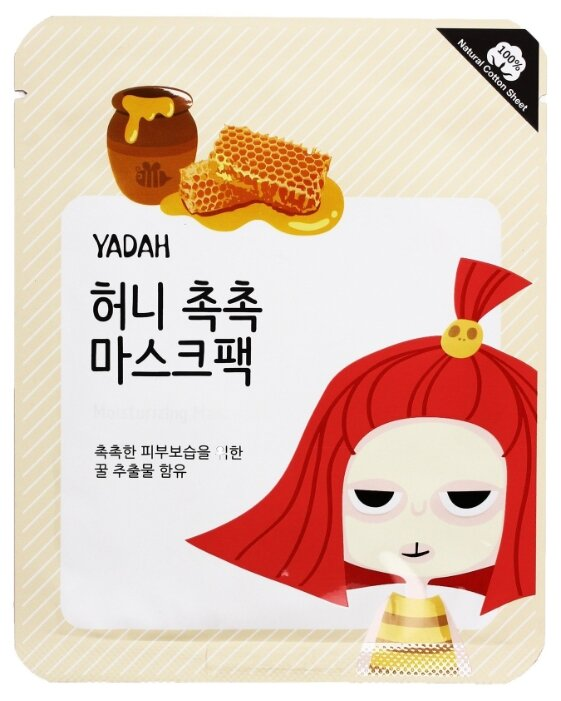 Yadah тканевая маска Moisturizing Mask Pack с медом