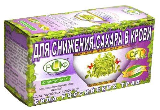Сила Российских Трав чай №19 Для снижения сахара крови ф/п 1.5 г №20