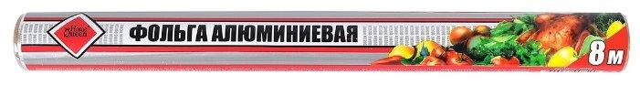 Фольга универсальная HomeQueen 50860