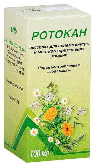 Ротокан экстракт жидкий д/вн. приема и мест. прим. фл. 100мл