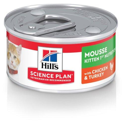 Корм для котят Hill's Science Plan с курицей, с индейкой 82 г (паштет)