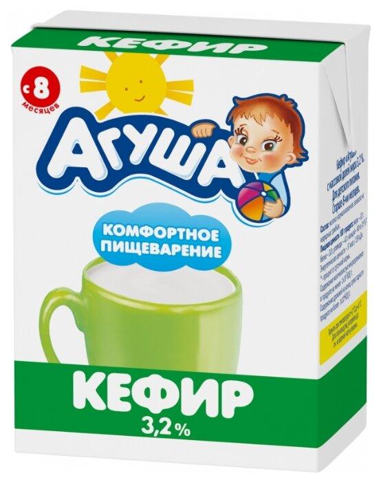 Кефир Агуша детский комфортное пищеварение (с 8-ми месяцев) 3.2%, 200 г