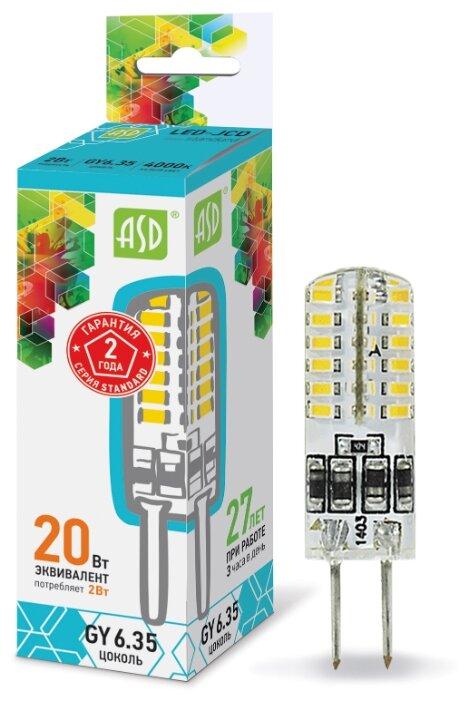 Лампа светодиодная ASD LED-STD, GY6.35, JCD16, 2Вт — купить по выгодной цене на Яндекс.Маркете