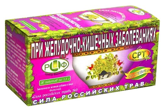 Сила Российских Трав чай №5 При желудочно-кишечных заболеваниях ф/п 1.5 г №20