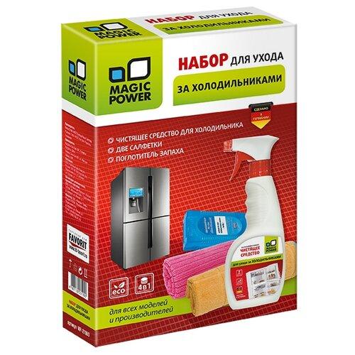 Набор MAGIC POWER для ухода за холодильниками MP-21060