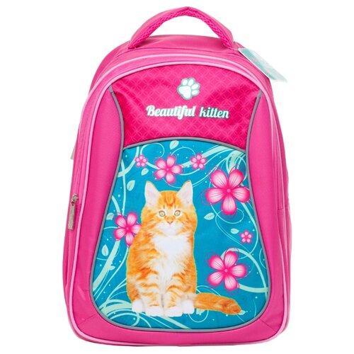 Купить BG Рюкзак Start Beautiful Kitten SBS 2759 розовый/голубой, Рюкзаки, ранцы