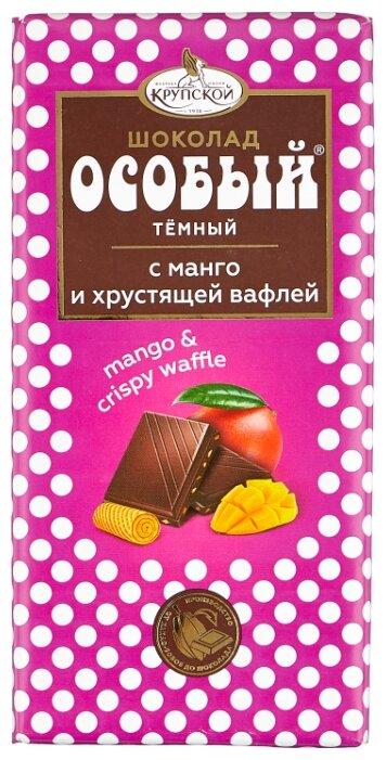 Купить Шоколад Особый тёмный с манго и вафельной крошкой, 90 г по низкой цене с доставкой из Яндекс.Маркета