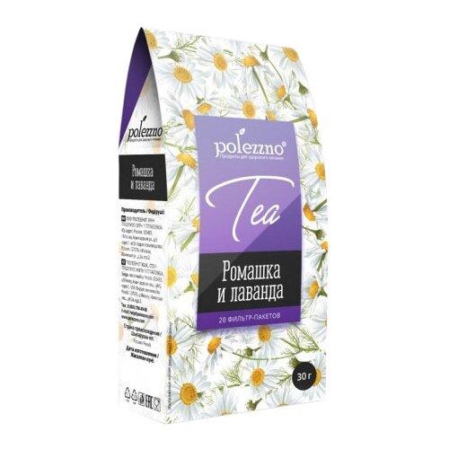 Чай травяной Polezzno Ромашка и лаванда в пакетиках, 20 шт. чай травяной polezzno саган дайля 50 г