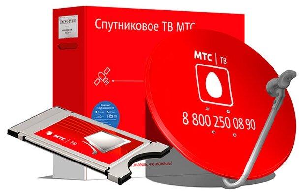 Комплект спутникового телевидения ТВ МТС №192 CAM Irdeto, антенна 0.6 м, конвертер, Smart-карта (1 месяц оплачен), пакет Базовый