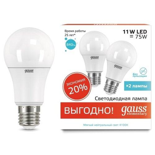 Упаковка светодиодных ламп 2 шт gauss E27, A60, 11 Вт, 4100 КЛампочки<br>