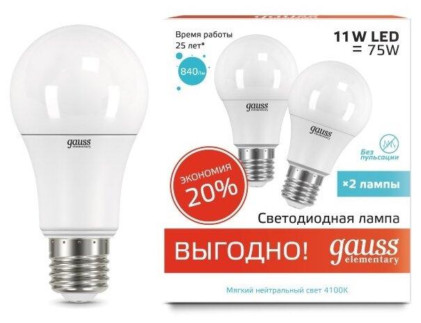 Упаковка светодиодных ламп 2 шт gauss 23221P, E27, A60, 11Вт