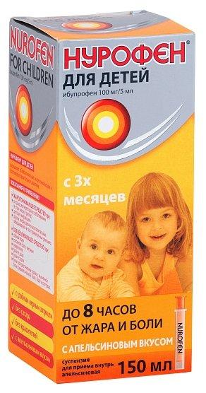 Нурофен для детей сусп. д/вн. приема (апельсиновая) 100мг/5мл фл. 150мл