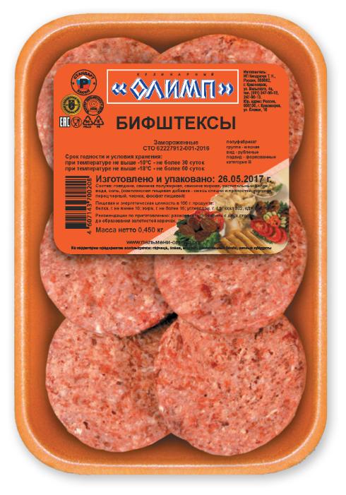 Кулинарный Олимп Замороженные бифштексы из говядины и свинины 450 г