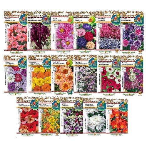 Семена Русский Огород Начинающий дачник Цветы набор из 17 пакетов