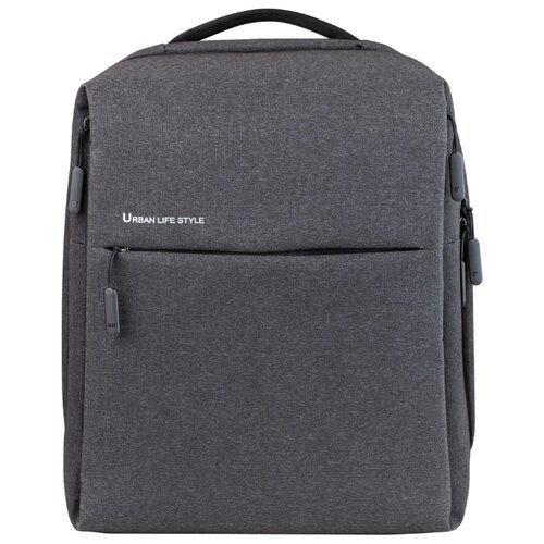 Купить Рюкзак Xiaomi City Backpack 15.6 dark grey