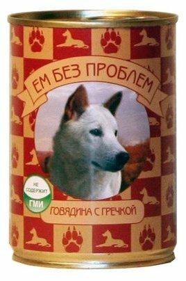 Корм для собак Ем Без Проблем Консервы для собак Говядина с гречкой
