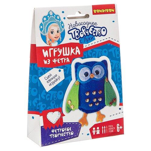 Купить Набор для творчества Bondibon Ёлочные игрушки из фетра своими руками. Сова , Изготовление кукол и игрушек