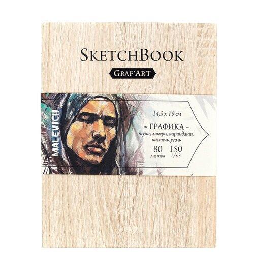 Купить Скетчбук для графики Малевичъ GrafArt Wood 19 х 14.5 см, 150 г/м², 80 л. светлое дерево, Альбомы для рисования