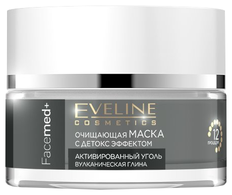 Eveline Cosmetics Угольная маска для лица Facemed+ Активированный уголь и вулканическая глина