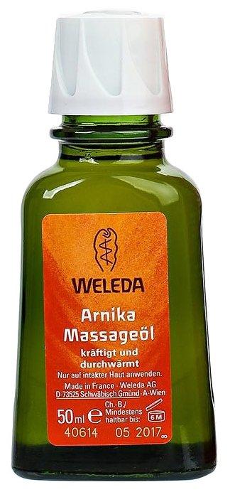 Масло для тела Weleda массажное с арникой 50 мл