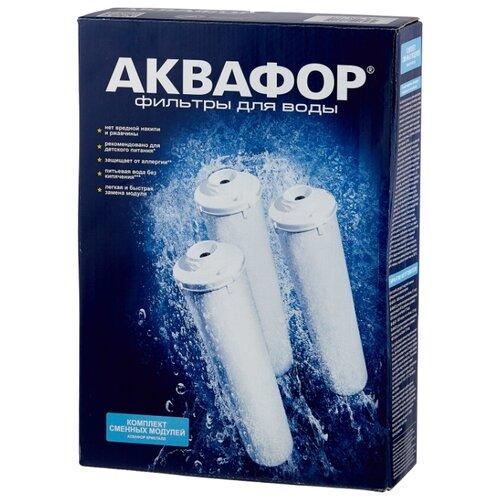Аквафор К5-К2-К7 Комплект модулей для Кристалл А, 3 шт., Быстросъемный недорого