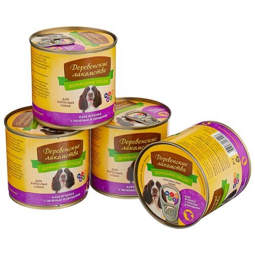 Влажный корм для собак Деревенские лакомства Домашние обеды ягненок, печень с овощами 4шт. х 240г