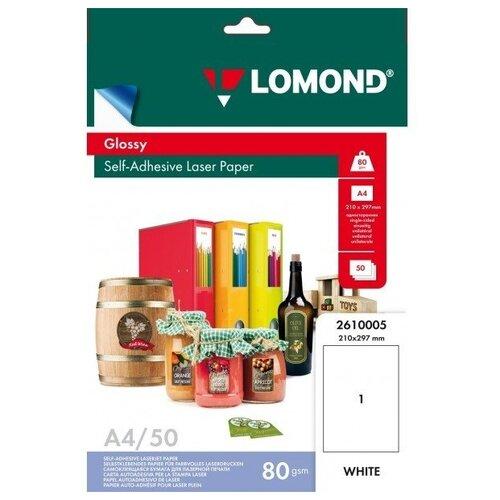 Фото - Бумага Lomond A4 self-adhesive 2610005 80 г/м² 50л, белый бумага lomond a4 215г кв м глянцевая 50л 0102057