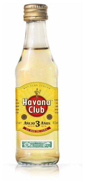 Ром Havana Club Anejo 3 года 0.05 л