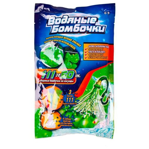 Водяные бомбочки Junfa toys (V21-A)Игрушечное оружие и бластеры<br>