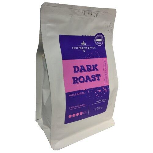 Кофе в зернах География вкуса Dark Roast 250 г