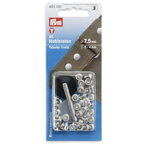 Купить Prym Клепки с отверстием 3-4мм (403150), серебристый, 7.5 мм, 20 шт., Кнопки