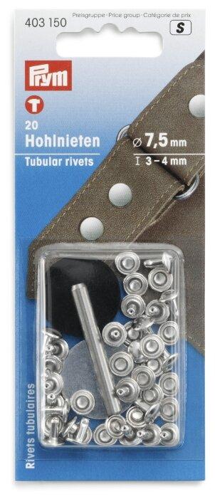 Prym Клепки с отверстием 3-4мм (403150), 7.5 мм, 20 шт.