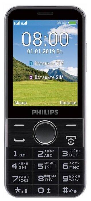 Телефон Philips Xenium E580 фото 1