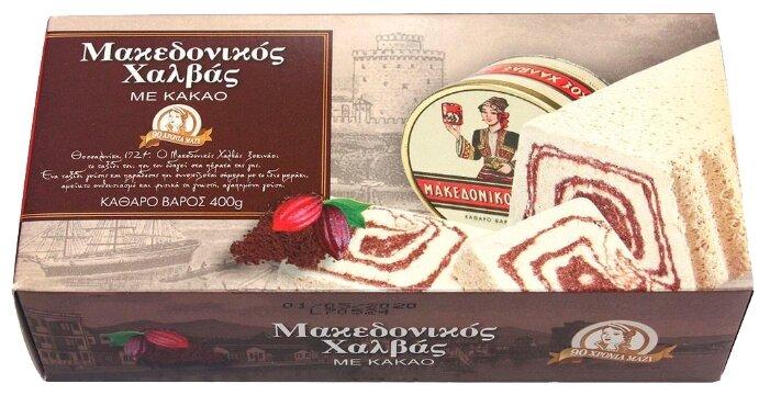 Халва Macedonian Halva македонская с какао 400 г