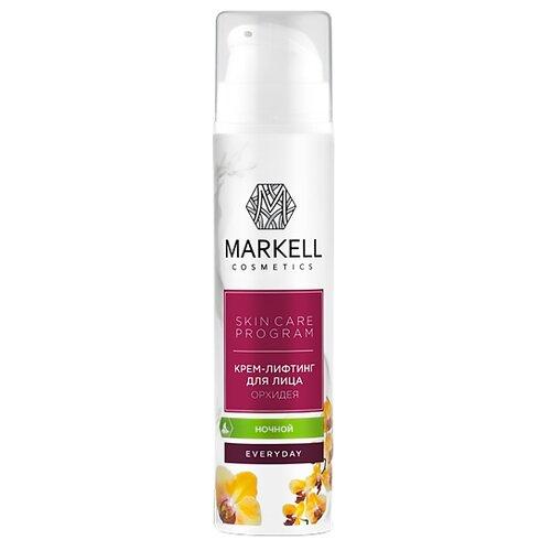 Markell Everyday SKIN CARE PROGRAM Крем-лифтинг для лица ночной Орхидея, 50 мл markell everyday skin care program крем лифтинг для лица дневной орхидея 50 мл