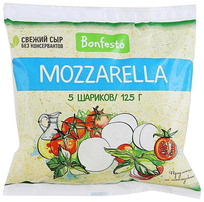Сыр Bonfesto Моцарелла 45%, 100г (12 шариков по 8г)