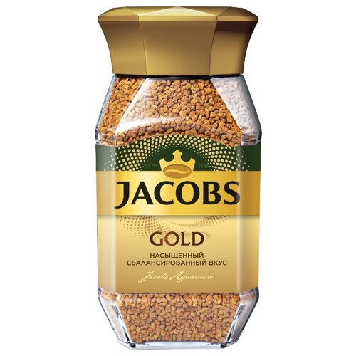 Кофе растворимый Jacobs Gold, стеклянная банка, 95 г