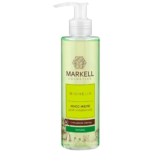 Markell мусс-желе для умывания с муцином улитки Bio Helix, 200 мл средство для снятия макияжа markell markell ma155lweazs3