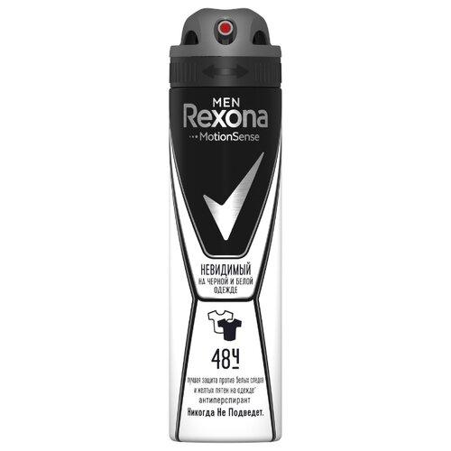 Фото - Антиперспирант спрей Rexona Men Motionsense Невидимый на черной и белой одежде, 150 мл rexona motionsense антиперспирант аэрозоль свежесть душа 150 мл