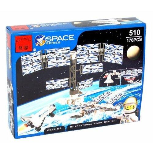 Купить Конструктор Qman Space 510 Космическая станция, Конструкторы
