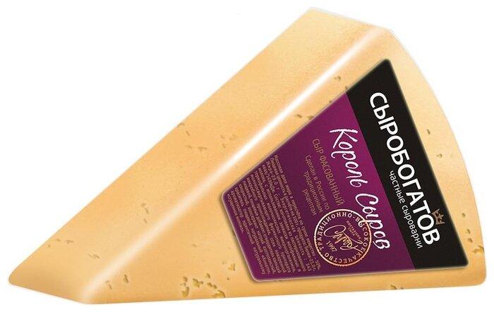 Сыр полутвердый Сыробогатов Король сыров 40% 400 г, 400 г.
