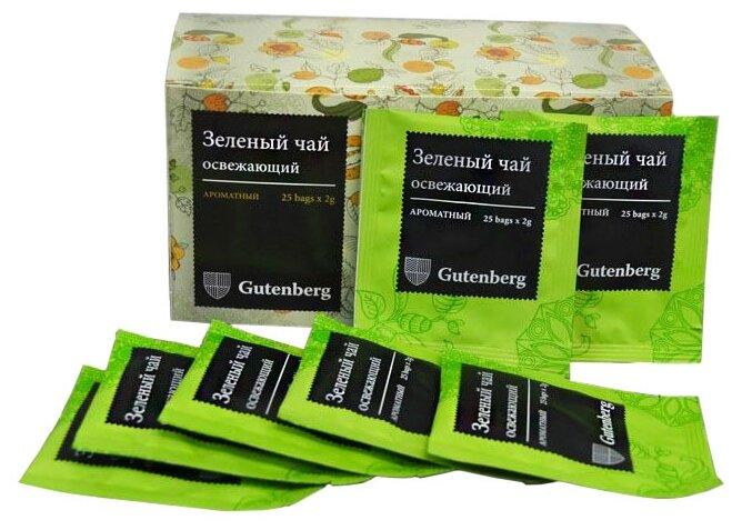 Чайная компания gutenberg официальный сайт компания парус москва сайт