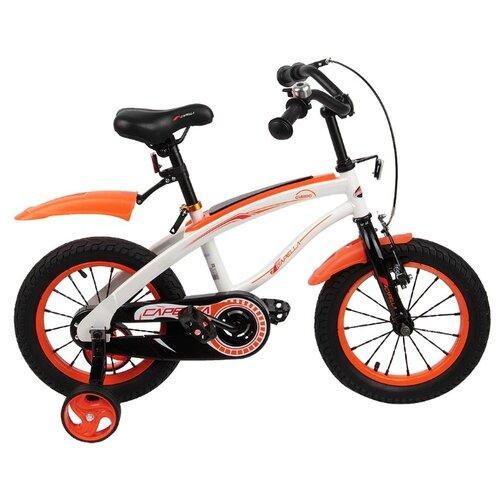 Детский велосипед Capella G14BM оранжевый/белый (требует финальной сборки)
